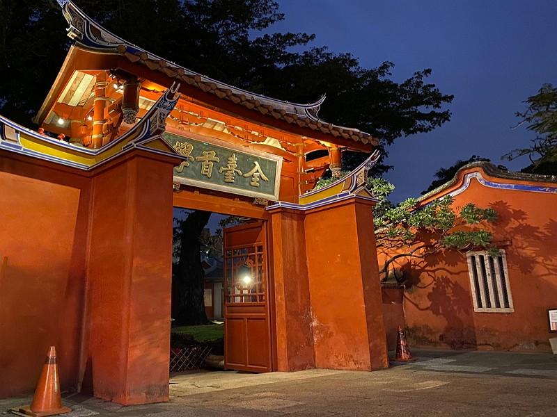 Tainan Confucius Temple (CNA/TMACH photo )