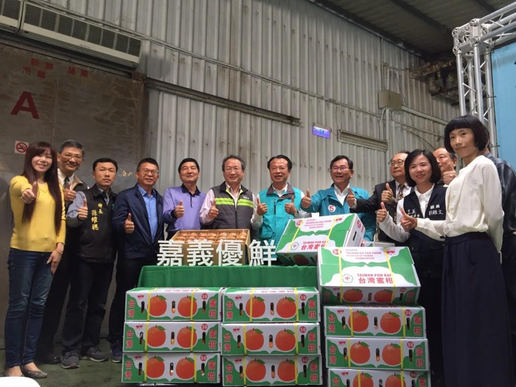 農委會召開「2020臺灣柑橘外銷啟航記者會」(翻攝自農委會網站)