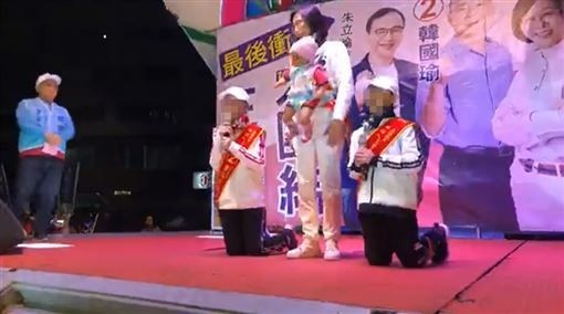 Li Weng's grandchildren kneel during campaign rally (Li Weng Yue-e Facebook photo)