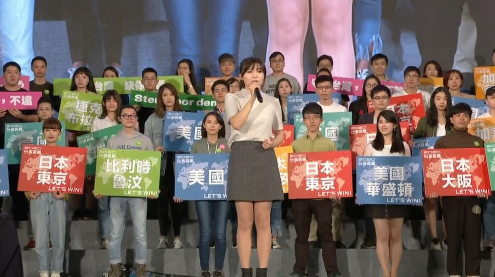 Overseas Taiwanese urge Taiwanese to show up at polls (DPP Facebook photo)