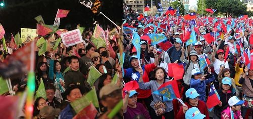 Overseas supporters of DPP (left) and KMT (right) watching Taiwan's election results