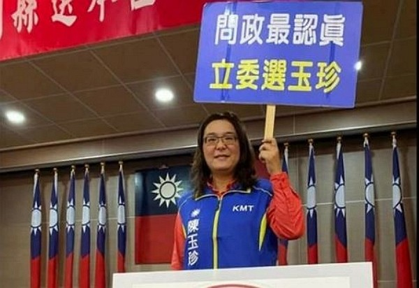 Chen Yu-jen declares election win in Kinmen County. (Facebook photo)