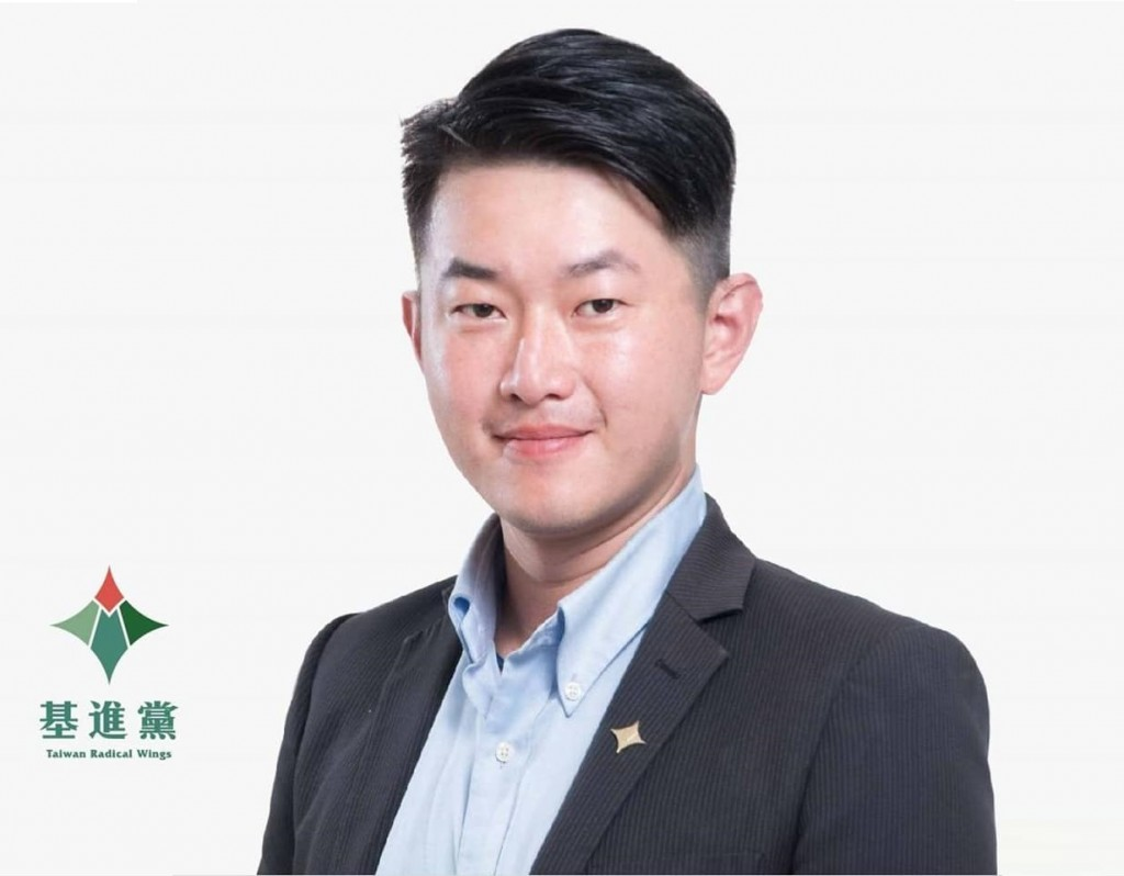 (陳柏惟競選臉書粉絲專頁圖片)