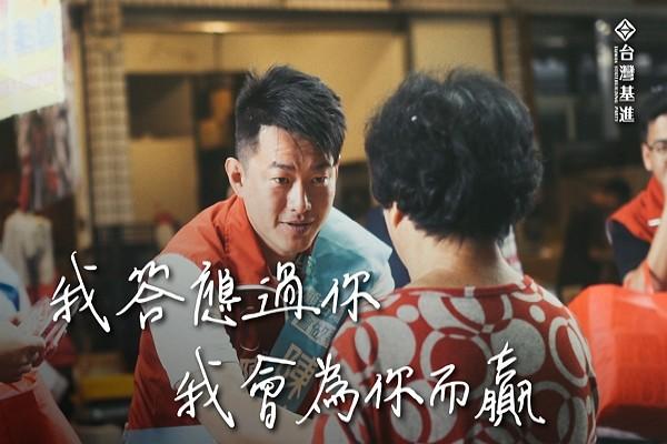 Chen Po-wei defeats KMT'sYen Kuan-heng in 2020 legislative elections. (Facebook photo)