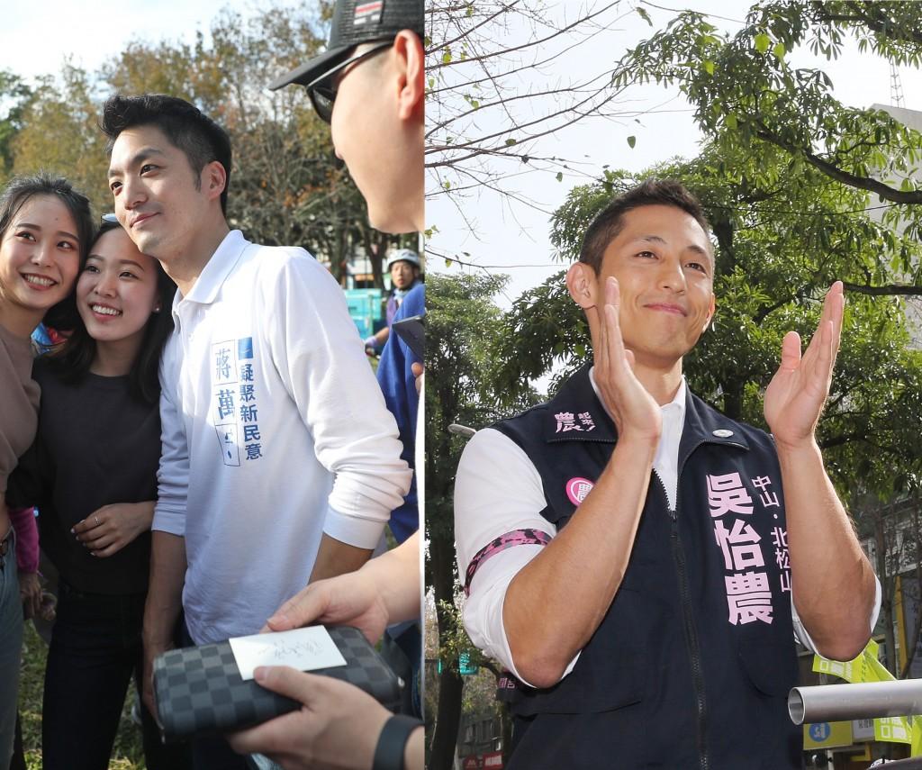 照片左起:蔣萬安、吳怡農。(照片來源:中央社。照片合成:Taiwan News)