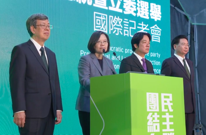 President Tsai Ing-wen (second from left) with Vice President Chen Chien-jen (left), running mate William Lai (second from right), and Foreign Ministe...