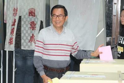 前總統陳水扁(圖/ 中央社)