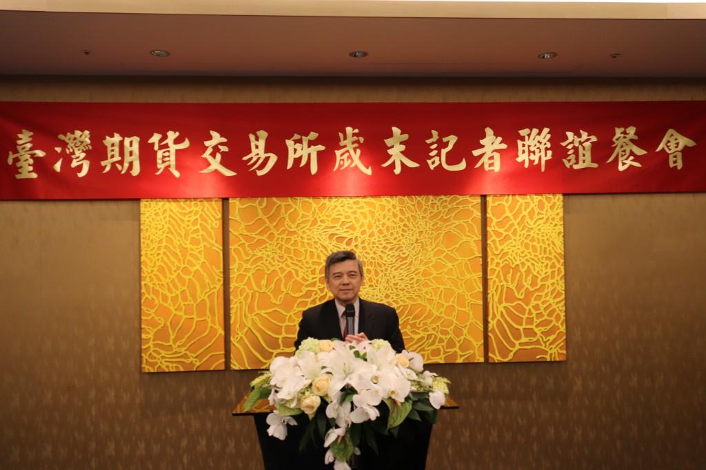 期交所總經理黃炳鈞於歲末記者聯誼餐會展望新年新目標。(照片由期交所提供)