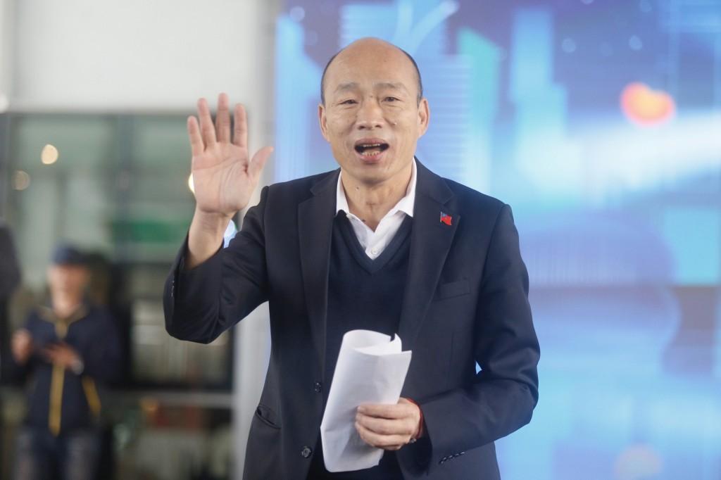 Kaohsiung City Mayor Han Kuo-yu
