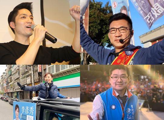 Wayne Chiang (top left),Johnny Chiang (top right),Lee Yen-hsiu (bottom left), and William Hsu (bottom right) demandreform (Facebook,...