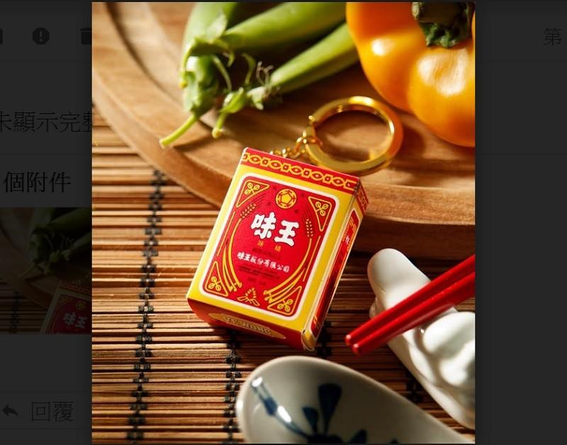 味精盒造型悠遊卡,將回憶具體化 (圖/悠遊卡公司)