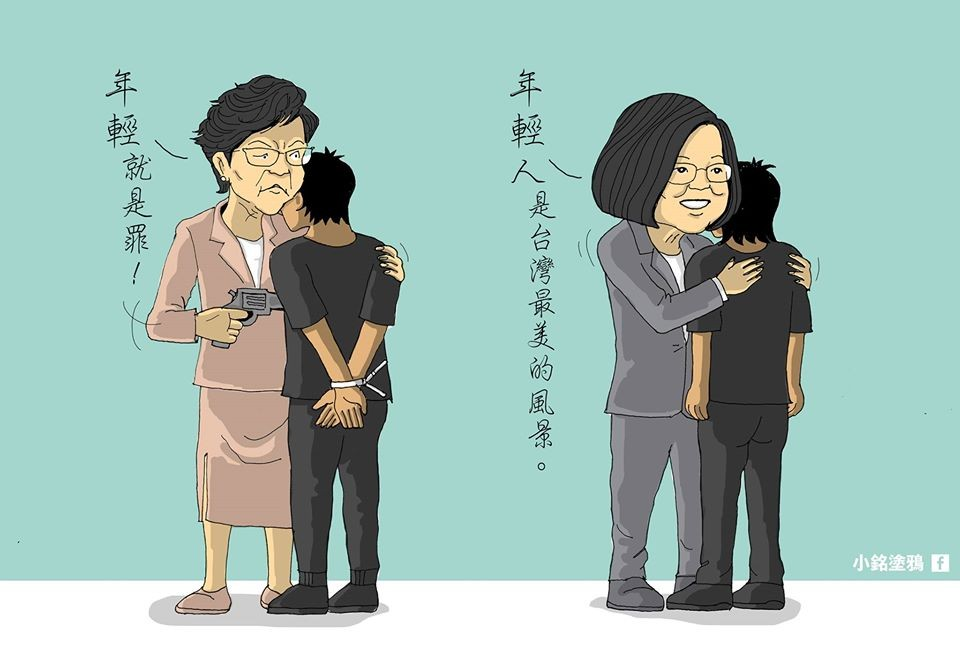 Carrie Lam (left), Tsai Ing-wen (right). (SiuMingGraffiti illustration)