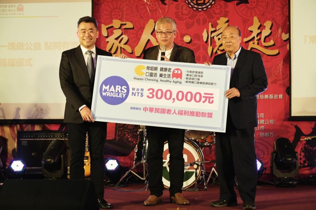 Mars Taiwan donatesNT$300,000to Federation for the Welfare of the Elderly. (Mars Taiwan photo)