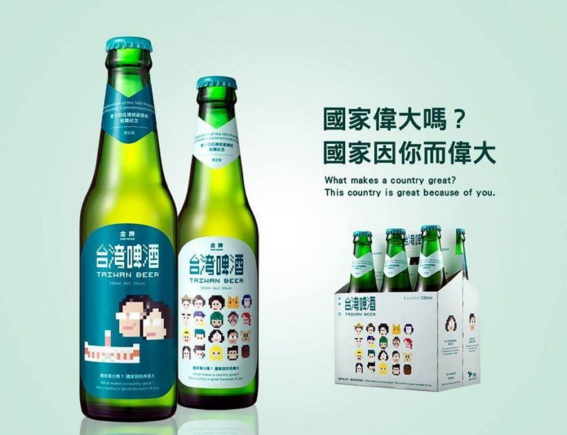 Taiwan to launch limited edition liquor, beer for Pres. Tsai's inauguration