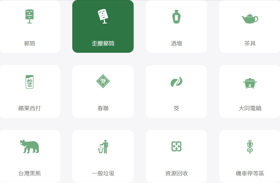 Taiwan-themed icons by Holoko and Rob. (Taiwan Icon Font image)