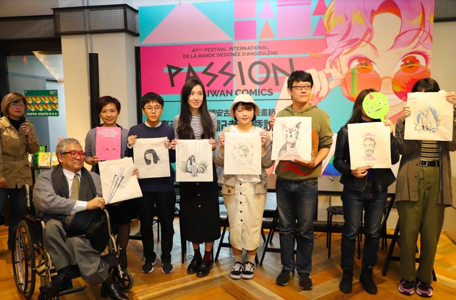 法國安古蘭國際漫畫節主題為「Passion of Taiwan Comics」(圖/文化部)