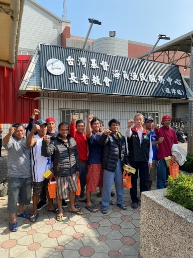 外籍船員表示,服務中心旗津站的啟用,讓他們有休閒聚會的場所(翻攝自漁業署網站)
