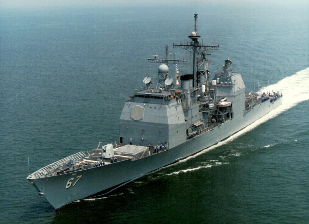 USS Shiloh.