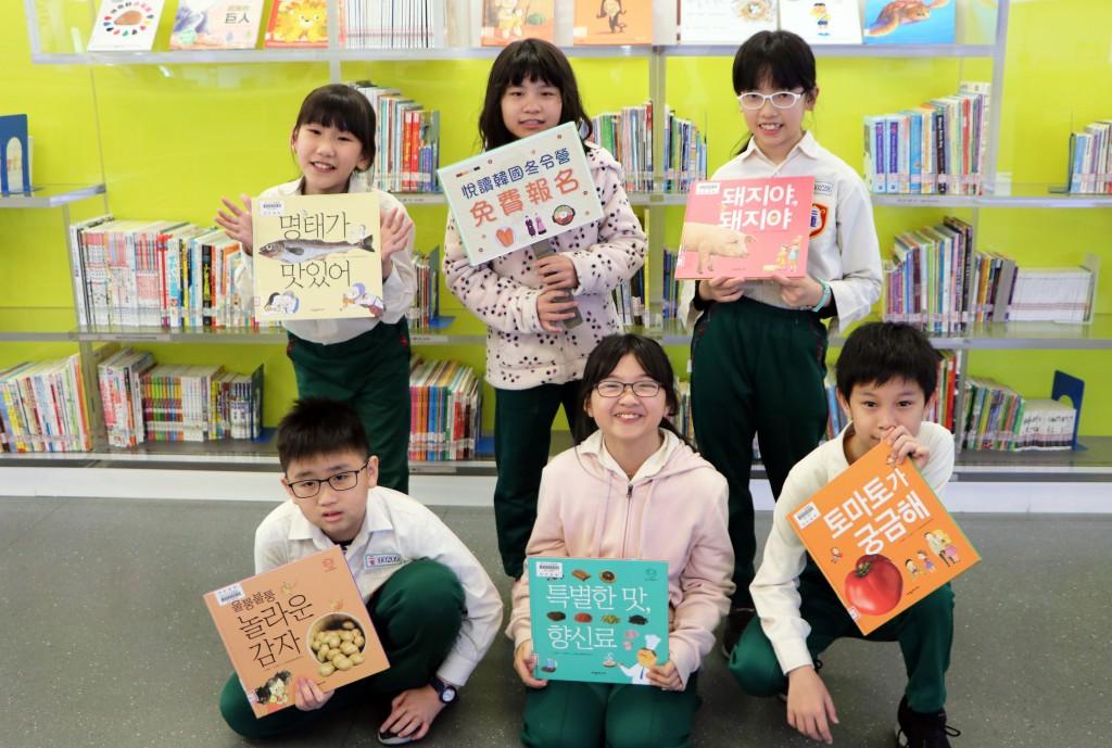 新北市立圖書館「悅讀韓國」寒假兒童閱讀活動,邀請大小朋友一起來認識歐爸以外的韓國。(照片來源:新北市政府)