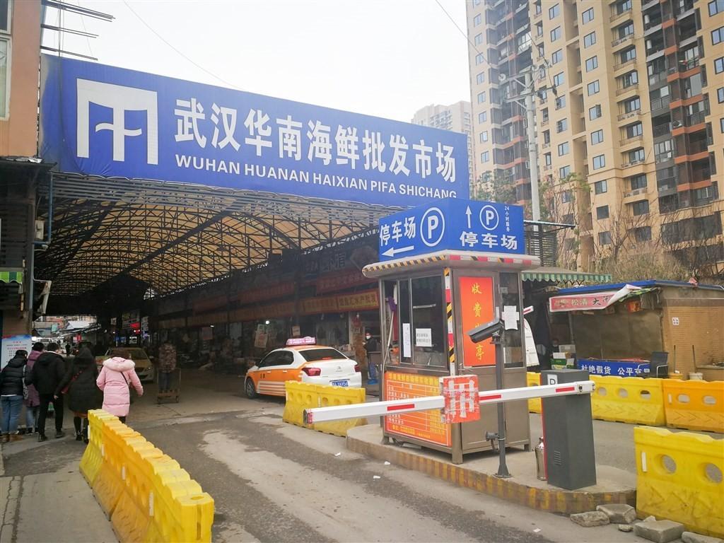 武漢華南海鮮批發市場。(檔案照片/中新社提供 / 中央社)