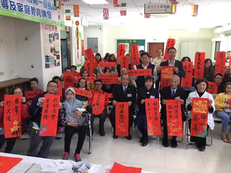 移民署臺中市第一服務站邀請新住民舉辦新春揮毫活動(翻攝自新移民的娘家臉書)