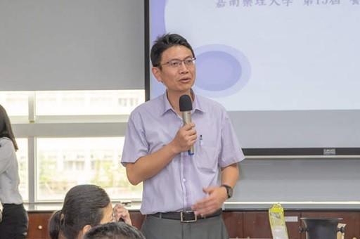 (中華觀光人力資源暨資訊發展學會圖片)