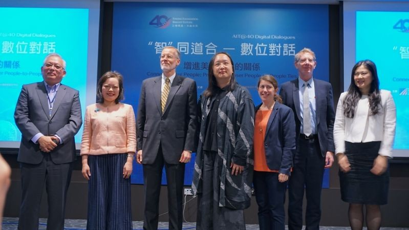 Digital Minister Audrey Tang (center) is joined by AIT Director Brent Christensen (third left) and other officials at the Digital Dialogue Public Foru...