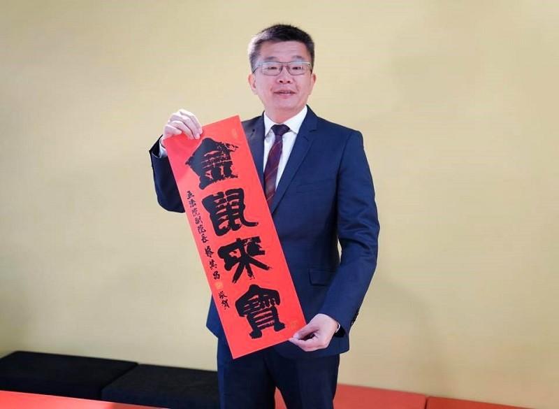 蔡其昌有「最強立委」稱號。(圖/官方臉書)