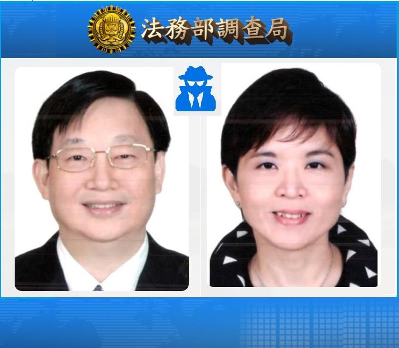 圖為楊文虎(左)與王音之(右)夫妻在調查局官網的通緝照片 (TN後製)