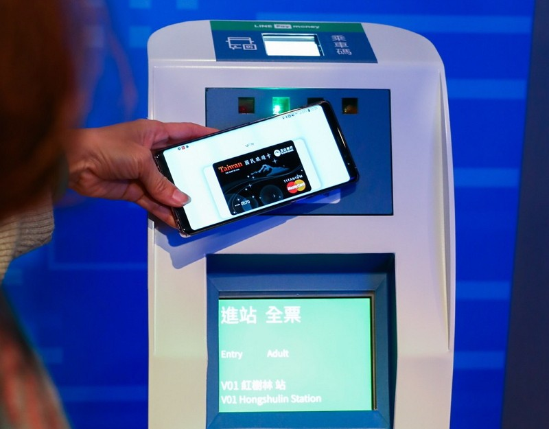 Danhai light railmobile payment machine (New Taipei Government photo)