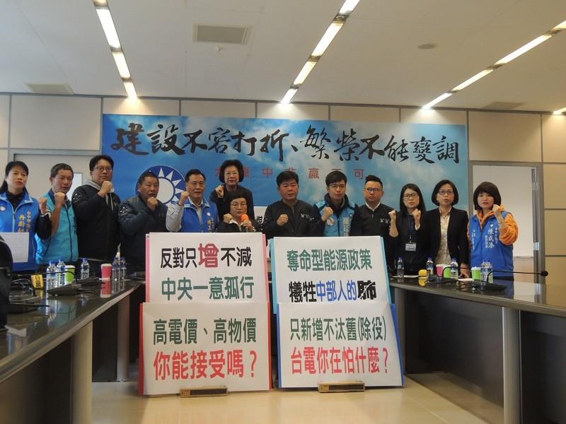 環保署20日召開環評會議前,台中市議會國民黨團召開記者會,呼籲環評委員要嚴格把關。中央社