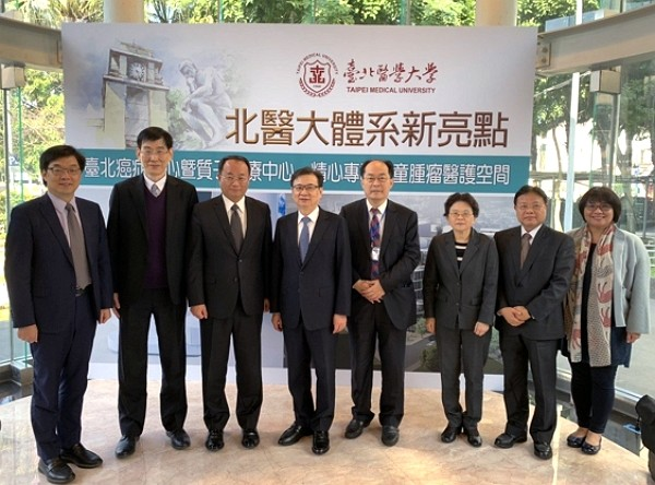 TMU to open new cancer treatment center in 2020. (Taipei Cancer Center photo)