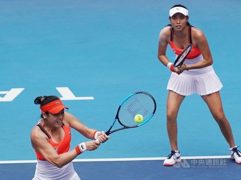 Taiwan's Chan sisters through to second round at Australian Open