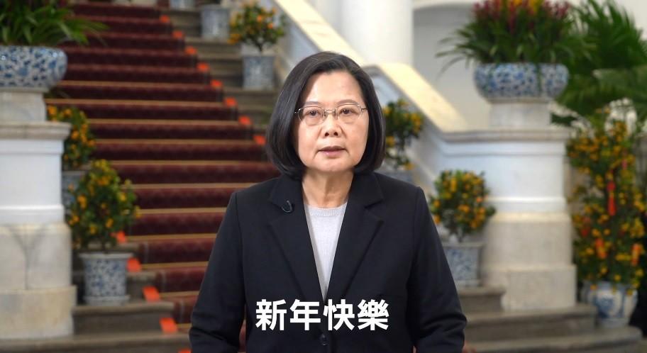 President Tsai gives her Lunar New Yearspeech Jan. 23. (Screen capture from Presidential Office video)