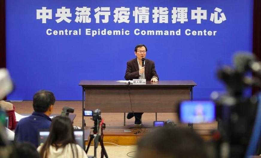 Taiwan CDC Deputy Director-General Chuang Jen-hsiang