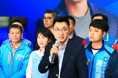Lawmaker Chiang Chi-chen announced to run for KMT chairmanship bid (CNA photo)