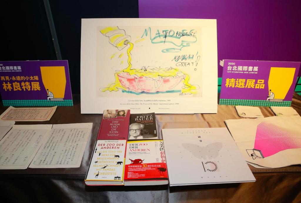 Taipei International Books Exhibition featuresa range of international authors. (Ministry of Culture photo)