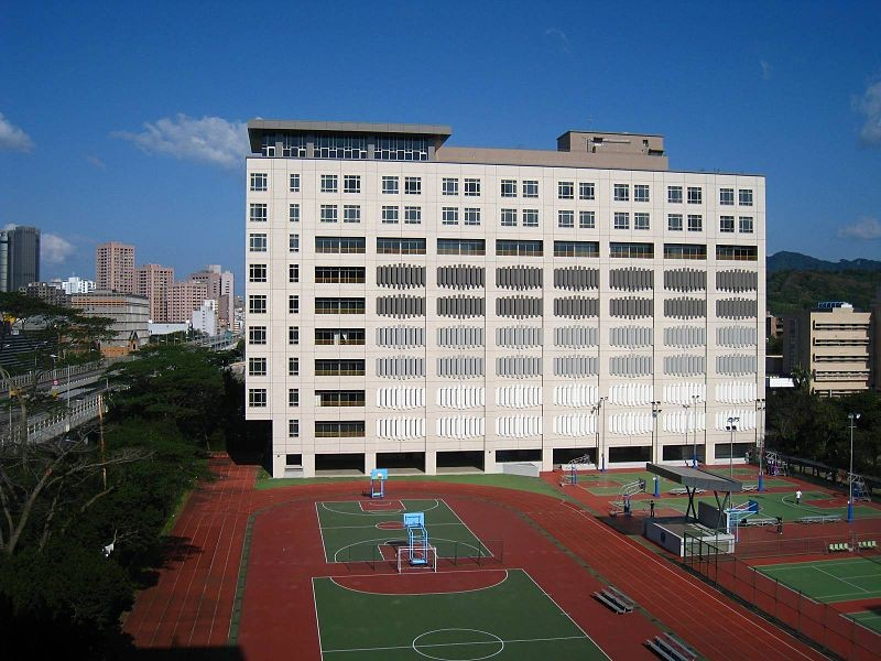 National Taiwan University of Science and Technology campus (Wikipedia photo)