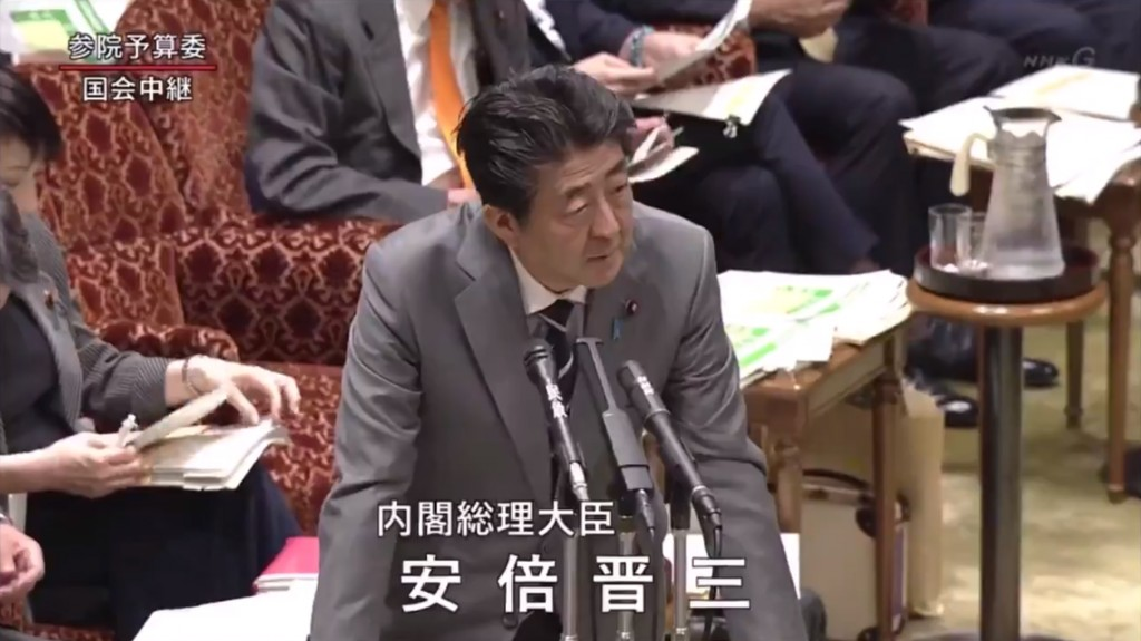 Shinzo Abe. (Screenshot of NHK live video)