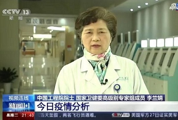 Chinese epidemiologist Li Lanjuan comments on 2019-nCoV. (Youtube screenshot)
