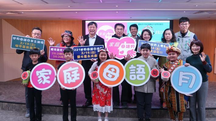 為讓母語在家庭扎根,臺南市教育局首度規劃2月份為「家庭母語月」。(照片來源:臺南市政府)