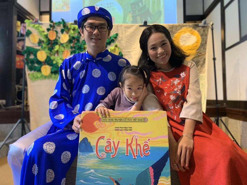 陶氏兒容常常帶先生和孩子一起參與新住民文化的推廣活動(陶氏兒容提供)