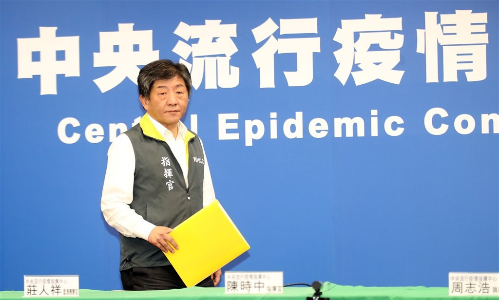 Health and Welfare Minister Chen Shih-chung at Friday's news conference.