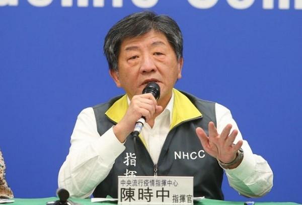 Health Minister Chen Shih-chung at press conference Feb. 1.