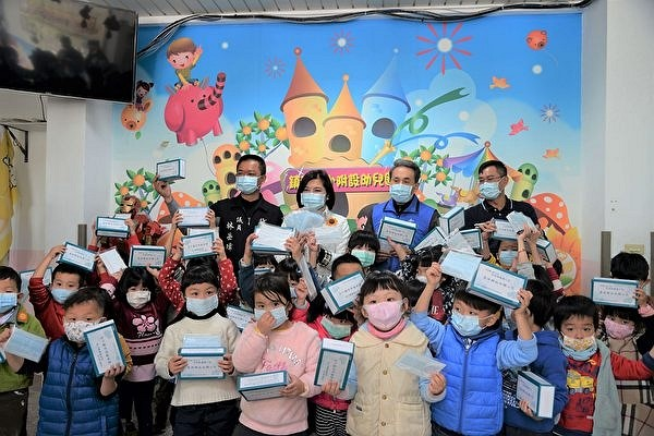 Winter break for primary and secondary schools extended due to Wuhan coronavirus. (Facebook photo)