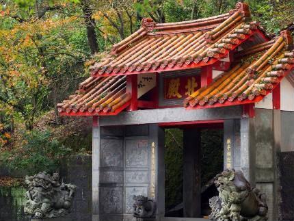 Scenic getaway: Gongbei Temple in New Taipei