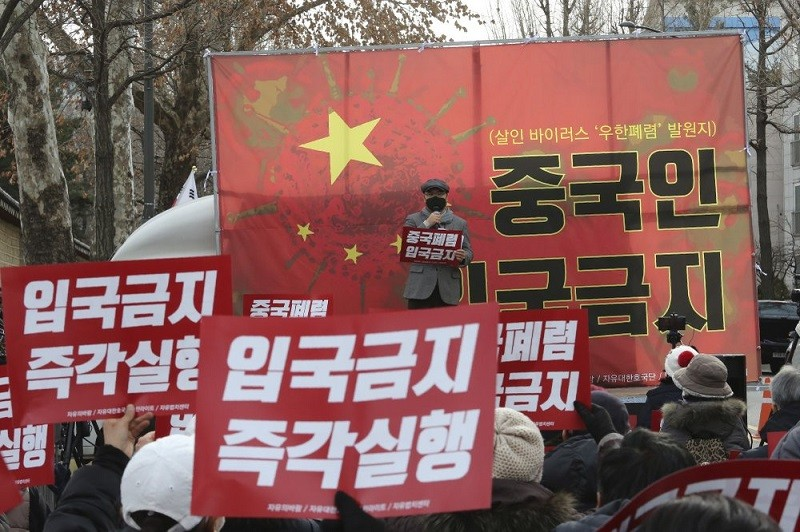 In this Wednesday, Jan. 29, 2020, photo, South Korean protesters stage a rally calling for a ban on Chinese people entering South Korea.