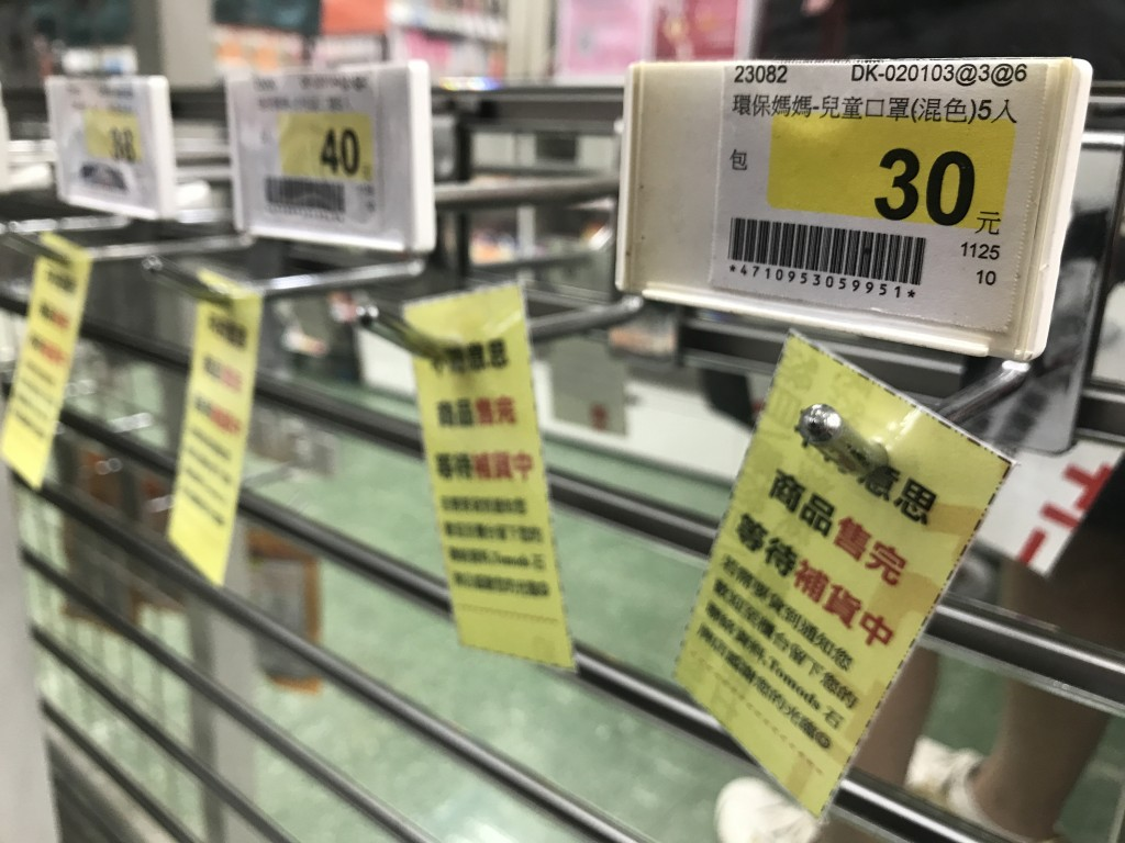 Taiwan Customs removes restrictions on masks bought overseas