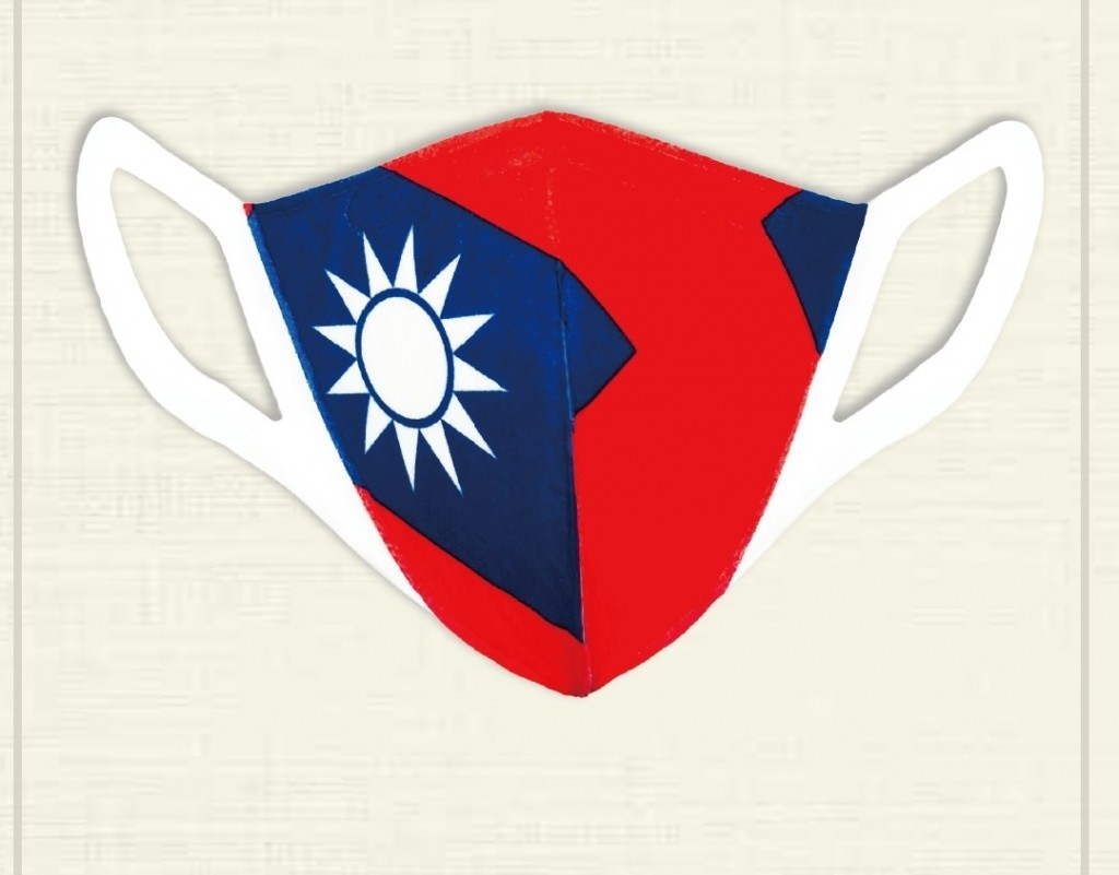 Image result for taiwan flag face masks