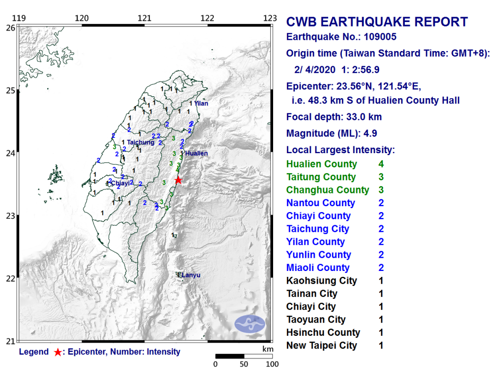 (CWB map of today's quake)